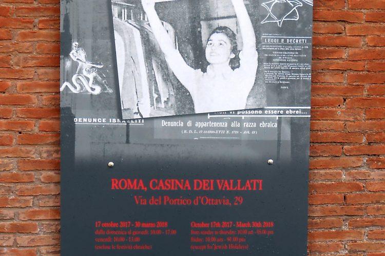 """Manifesto della mostra """"1938 La Storia"""""""